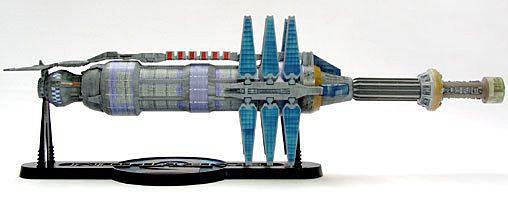 Babylon 5: Raumstation, Modell-Bausatz ... https://spaceart.de/produkte/b5010-babylon-5-raumstation-space-station-modell-bausatz-revell-monogram-04830-4009803048307-spaceart.php